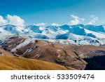 majestic mountain landscapes of ...   Shutterstock . vector #533509474