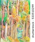 a wizard walks in the woods... | Shutterstock . vector #533510299