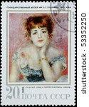 Ussr   Circa 1970  A Post Stamp ...