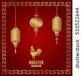 illustration oriental banner... | Shutterstock .eps vector #533522644