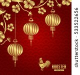 happy oriental card for chinese ... | Shutterstock .eps vector #533522656