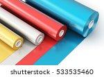 creative abstract 3d render... | Shutterstock . vector #533535460