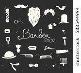 set of vintage barber shop...   Shutterstock .eps vector #533544994