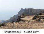 Highest Point Jabal Samhan...