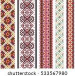 traditional bukovina folk art... | Shutterstock .eps vector #533567980