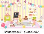 kids club  illustration. flat... | Shutterstock .eps vector #533568064