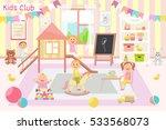 kids club  illustration. flat... | Shutterstock .eps vector #533568073