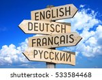 wooden signpost with four... | Shutterstock . vector #533584468