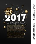 happy new year 2017 greeting... | Shutterstock .eps vector #533588140