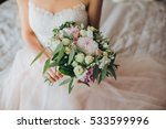 bride in dress sitting on bed... | Shutterstock . vector #533599996