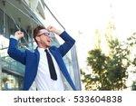 this success  business man very ... | Shutterstock . vector #533604838