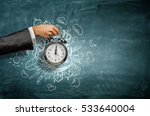 time management concept . mixed ... | Shutterstock . vector #533640004