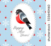 vector new year or christmas... | Shutterstock .eps vector #533640460