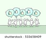 crowd of working little people... | Shutterstock .eps vector #533658409