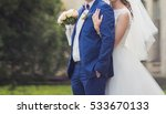 bride and groom are standing... | Shutterstock . vector #533670133