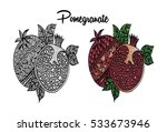 pomegranate fruit. hand drawn... | Shutterstock .eps vector #533673946