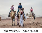 hurghada  egypt   november 27 ... | Shutterstock . vector #533678008