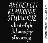 vector handwritten brush script ... | Shutterstock .eps vector #533686174