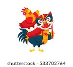 chinese new year 2017  rooster... | Shutterstock .eps vector #533702764