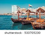 piers of traditional water taxi ... | Shutterstock . vector #533705230