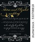 script font typeface artur and... | Shutterstock .eps vector #533708818