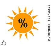 Sun Symbol  Vector Illustratio...