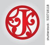 monogram initial letter j... | Shutterstock .eps vector #533718118