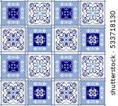 vintage seamless pattern in... | Shutterstock .eps vector #533718130