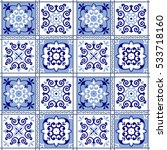vintage seamless pattern in... | Shutterstock .eps vector #533718160