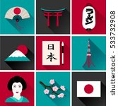 Japan Flat Icon Square Set....