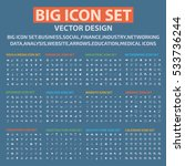 big icon set clean vector | Shutterstock .eps vector #533736244