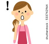 apron surprised women | Shutterstock .eps vector #533742964