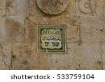 Jaffa Gate  Street Name Sign...