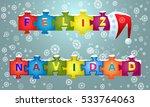 vector merry christmas card...   Shutterstock .eps vector #533764063