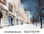 Night View Of The Red Square I...