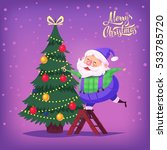 cute cartoon blue suit santa... | Shutterstock .eps vector #533785720