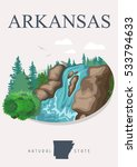 arkansas vector american poster.... | Shutterstock .eps vector #533794633