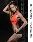 athletic young woman posing and ... | Shutterstock . vector #533795320