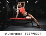 athletic young woman posing and ... | Shutterstock . vector #533795374