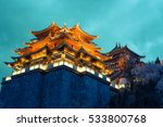 light from the temple at night... | Shutterstock . vector #533800768