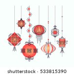 vector set of asian street and... | Shutterstock .eps vector #533815390