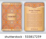 vintage vector card with arabic ... | Shutterstock .eps vector #533817259