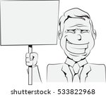 illustration of a businessman... | Shutterstock .eps vector #533822968