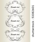 set of vintage frameworks 2  | Shutterstock .eps vector #53382601
