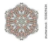 mandala vector for art ... | Shutterstock .eps vector #533829634