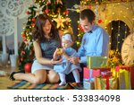 happy family  sit on a floor... | Shutterstock . vector #533834098