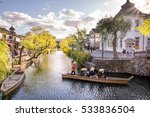 antique japanese rowing boats... | Shutterstock . vector #533836504