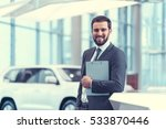 smiling businessman with... | Shutterstock . vector #533870446