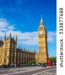 london  uk   june 10  2015 ... | Shutterstock . vector #533877688