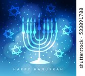 hanukkah greeting card ... | Shutterstock .eps vector #533891788